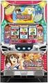 アタックNo.1~開幕!世界選手権【中古パチスロ台実機】