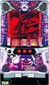 笑ゥせぇるすまん3~笑撃のドーン【中古パチスロ台実機】