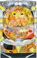 CRスーパー海物語 IN JAPAN 金富士 319ver.【中古パチンコ台実機】