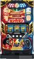キン肉マン~夢の超人タッグ編【中古パチスロ台実機】