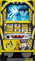 Persona4 The SLOT【中古パチスロ台実機】