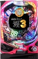 CR弾球黙示録カイジ沼3 利根川Ver.【中古パチンコ台実機】