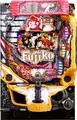 CR不二子~Lupin The End【中古パチンコ台実機】