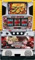 ランブルローズ3D【中古パチスロ台実機】