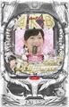 CRぱちんこAKB48 バラの儀式 Sweet まゆゆVersion【中古パチンコ台実機】