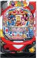 Pスーパー海物語IN JAPAN2【中古パチンコ台実機】