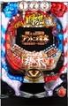 CR燃える闘魂アントニオ猪木~格闘技世界一決定戦399ver.【中古パチンコ台実機】