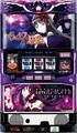 SLOT劇場版魔法少女まどか☆マギカ[新編]叛逆の物語【中古パチスロ台実機】