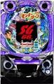 CRモンキーターン4 SG2【中古パチンコ台実機】