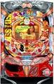 CRA大海物語スペシャル With アグネス・ラムSAP13【中古パチンコ台実機】