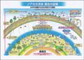 ノアの洪水実在の説明図
