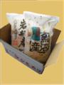 2年魚沼産・岩船産コシヒカリ精米5㎏1袋ずつ 食べ比べ 新米
