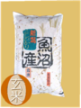 元年魚沼産コシヒカリ玄米 10㎏ 玄米選別済み 従来型