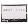unibody-macbook-pro-15-lcd-screen-lp154wp3-tla3-1