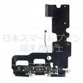iPhone 7 ライトニングコネクタ - ダークグレー