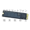 SOLID STATE DRIVE FOR MACBOOK PRO RETINA A1502 A1398 (EARLY 2015-MID 2015)512GB