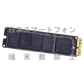 """Retina 13"""" (A1502)SOLID STATE DRIVE FOR MACBOOK PRO RETINA A1502 A1398 (LATE 2013,MID 2014) 512GB"""