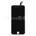 iPhone 6 液晶パネル 黒 救命士限定 出荷日付より到着7日間のみ動作不良補償対象の商品です。
