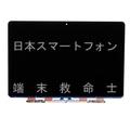 aplcda1398-lcd-screen-for-macbook-pro-15-a1398-1 2013年