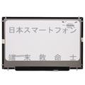 ltn170ct10-17-lcd-screen-for-unibody-macbook-pro-17-2