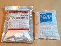ピアノ湿度調整剤:1個(ピアノ乾燥剤)
