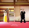 【11月1日発売】薫風之音4thCD「烈風の抄」