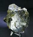 エジリン結晶原石243,3G(パキスタン産)
