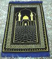 NO1366 イスラム礼拝用絨毯