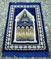 NO1356 イスラム礼拝用絨毯