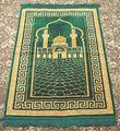 NO1369 イスラム礼拝用絨毯