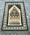 NO1357 イスラム礼拝用絨毯