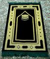 NO1354 イスラム礼拝用絨毯