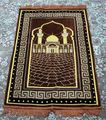 NO1363 イスラム礼拝用絨毯