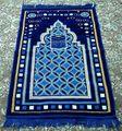 NO1351 イスラム礼拝用絨毯