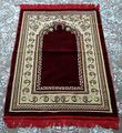 NO1350 イスラム礼拝用絨毯