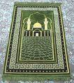 NO1367 イスラム礼拝用絨毯