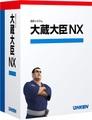 大蔵大臣NXSuper スタンドアロン