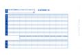OBC 6035 袋とじ支給明細書(内訳項目付) 300入り