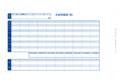 OBC 6036 密封式支給明細書(内訳項目付) 300入り