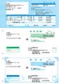 SR370 領収書(売上伝票・領収証控・領収書) 500枚入