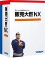 販売大臣NXSuper スタンドアロン