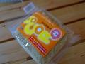 【玄米専用】岡山県 津山市 巨大胚芽米(はいいぶき) 600g