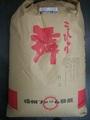 長野県東御市 コシヒカリ 30kg(特別栽培米)