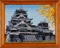 スキルギャラリー G676 熊本城