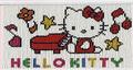 スキルスクリーン S222 ピアノ(HELLO KITTY) 【送料無料】