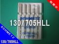 シュメッツミシン針 130/705HLL