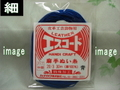 30/3細30mエスコード(麻手縫い糸)