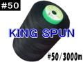 50/3000mキングスパン