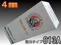 マルコ両面テープ813A強力(4㎜)1箱