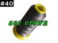 40/2000mエースクラウン